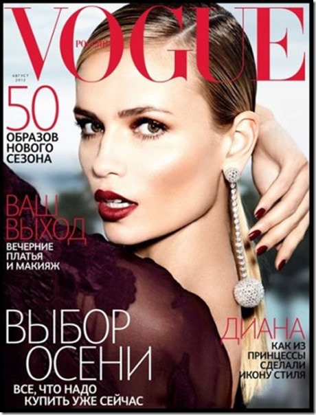 magazine-cover-fails-4