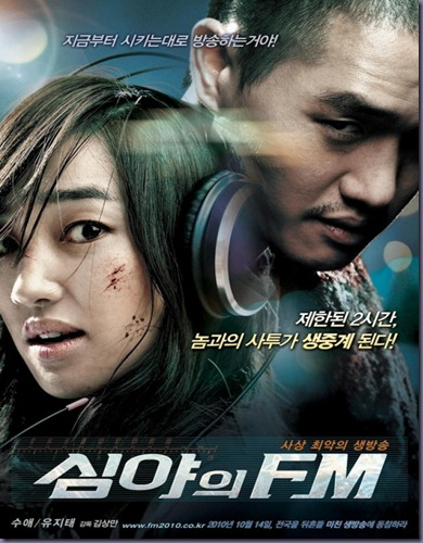 midnight-fm-movie-1-600x855