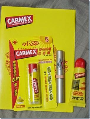 Carmex-2