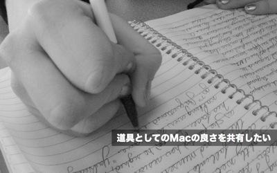 DotMBA ブログ 004