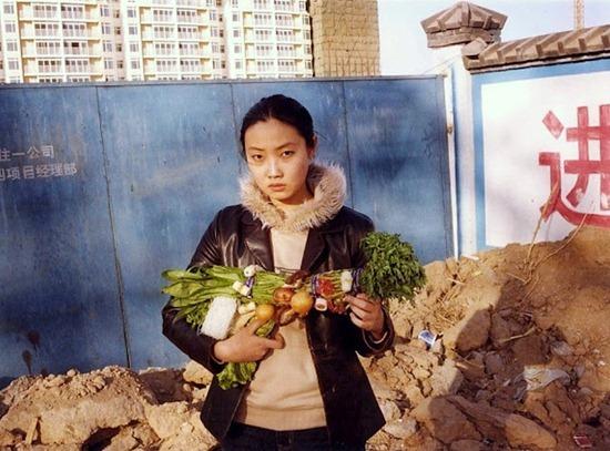 Armas de vegetais 04
