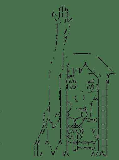 本間芽衣子 (あの日見た花の名前を僕達はまだ知らない。)