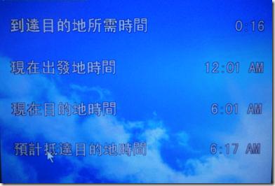 螢幕快照 2012-11-25 下午9.29.11