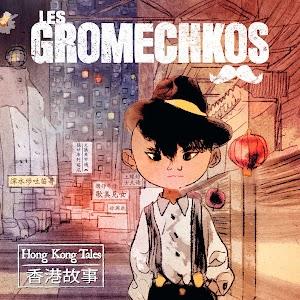 gromechkos_web.jpg