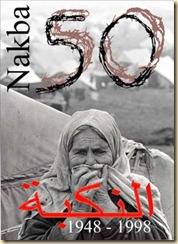 Nakba