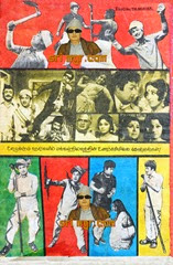 thiraiulagam_cover3