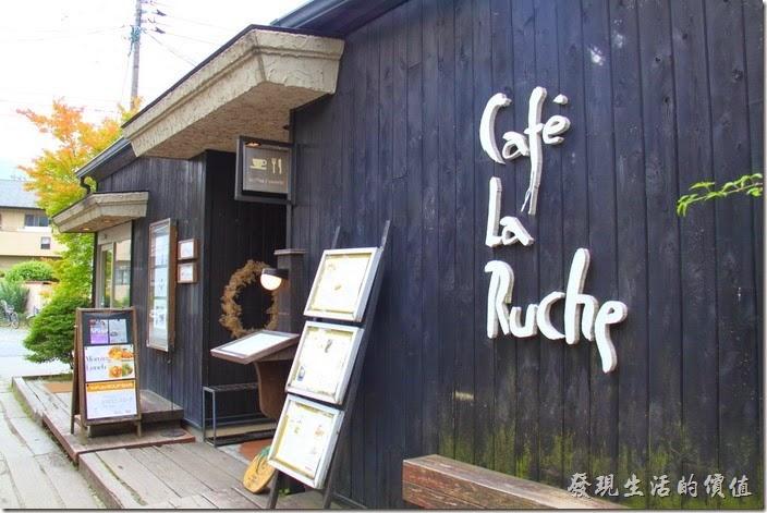 日本北九州-金鱗湖。有空閒建議坐下來喝杯咖啡或下午茶,慢慢欣賞湖面風光。