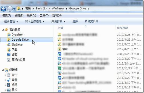 Google Drive-08
