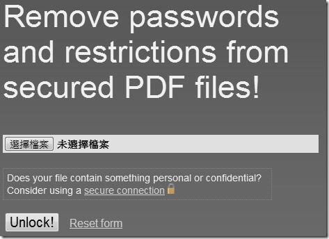 PDFUnlock-unlock