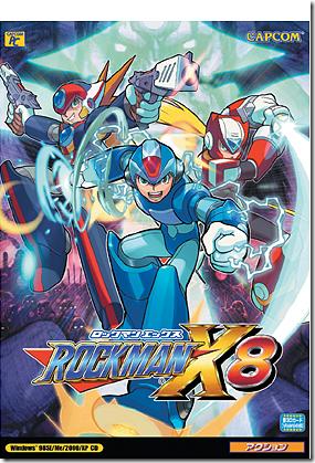 Download Megaman X8 (RockMan X8) PC Games [Full, RIP]