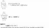 TwitAA 2012-12-23 06:32:25