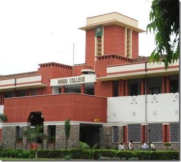 7. Hindu College, Delhi