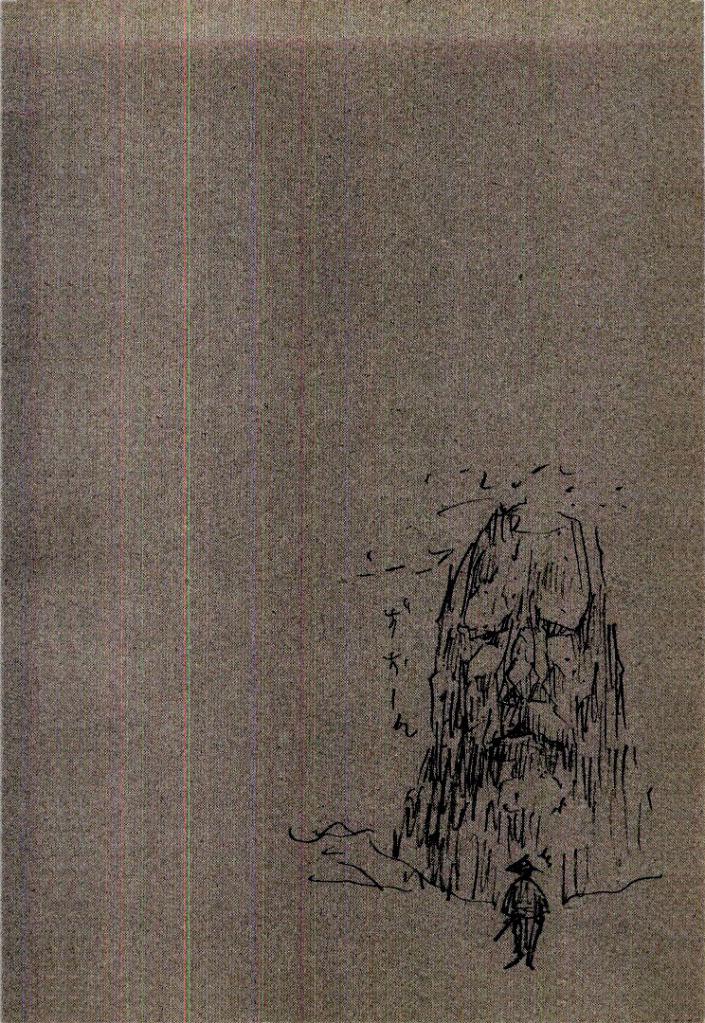 Vagabond - Lãng Khách Chap 108 - Truyen.Chap.VN