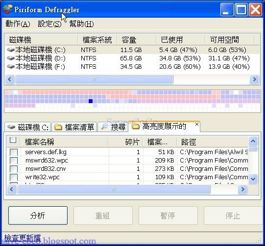 Disk_Defrag_006.jpg