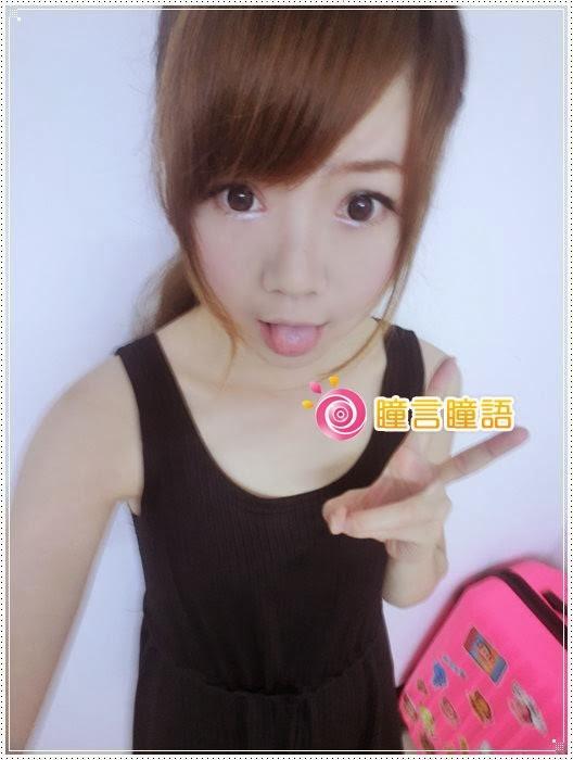 小雪Kimaomi分享 –Sweety Eye 糖果巧克力 很萌而且很顯小