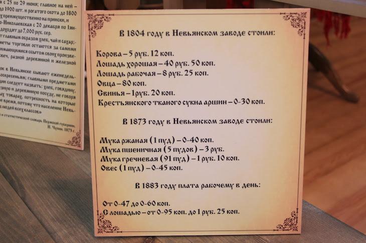 nevyansk-037.jpg