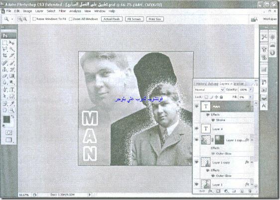 Photoshop 1-8_03