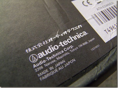 Audio-Technica ATH-ESW9 real vs fake--7