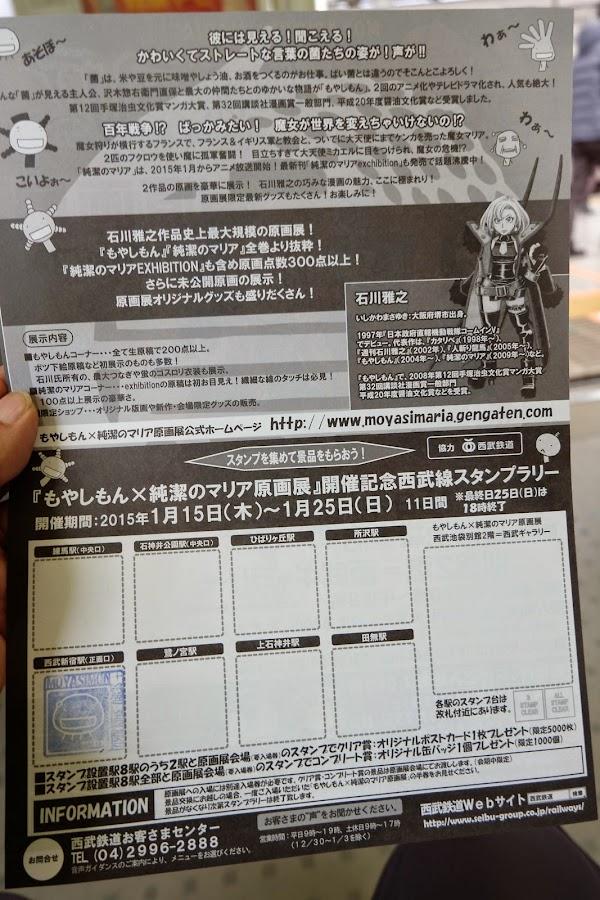 DSCF0867.JPG