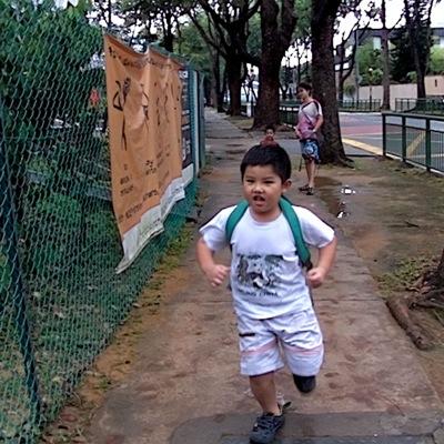 Screen Shot 2012-05-05 at 9.41.56 AM.png