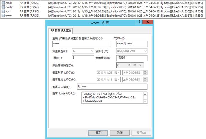 DNSSEC11