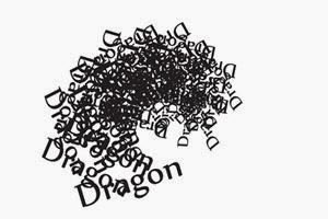 dragon fractal (3)