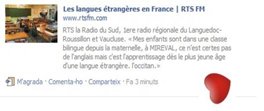 RTS FM