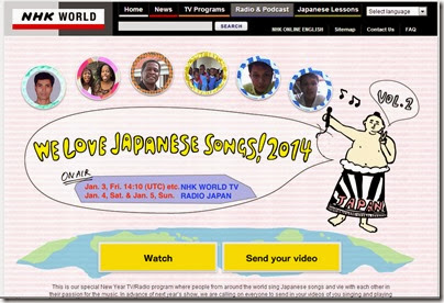 NHK WORLD RADIO JAPAN  Radio Programs  We love Japanese songs! 2014 - Google Chrome 28112013 91852 PM.bmp