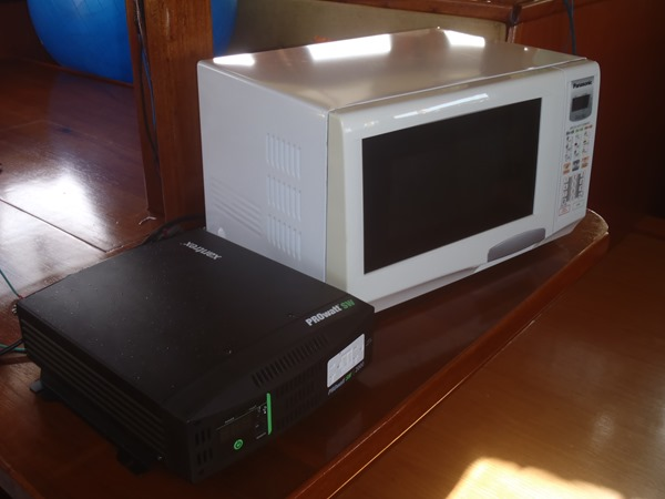 P2040004