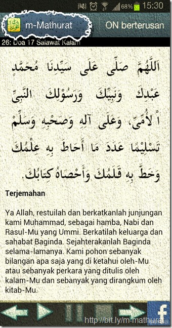 selawat-kalam