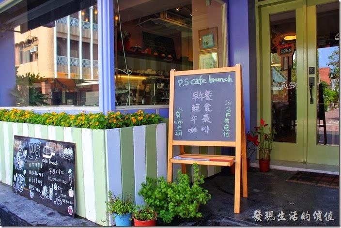 台南【PS Café Brunch】的前門。