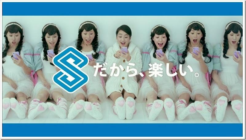 Taira_Yuuna_SEGA-NETWORK_commercial_06