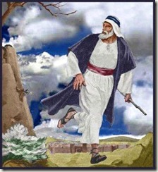 ELIJAH RUNNING