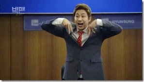 [HIT] [영상] '빅맨(Big Man)' 미리보기 6분.MP4_000275541_thumb[1]