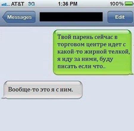 1c6b3605810763461d5301070f680641
