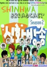 Shinhwa Broadcast Season 2