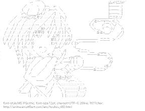 [AA]Ibaraki Kasen (Touhou)