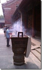 Yonghegang Temple (2)