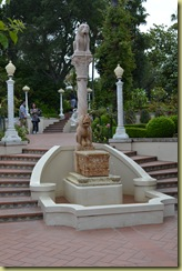 Hearst Moorish Fountain