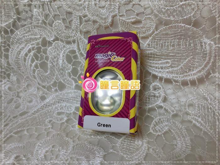 韓國GEO隱形眼鏡-GEO Sparkling 火花四色綠001