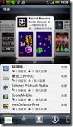HTC Like 01