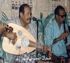 المطرب الحضرمي بدوي زبير