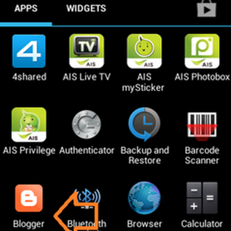App เขียนบล็อกที่ Blogger ใน Android