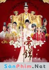 Đế Cẩm (2012)
