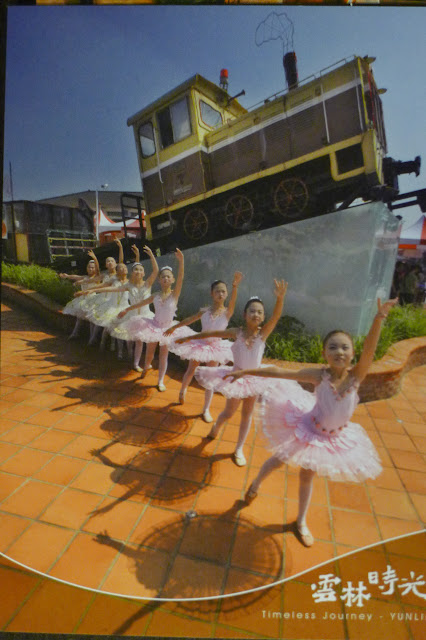 胡美紅芭蕾
