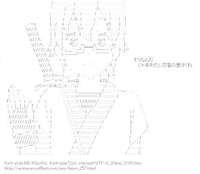 [AA]Manabe Nodoka Ninja (Keion!)