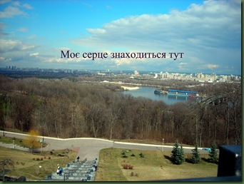 Ukraine Mar 2012 045-1