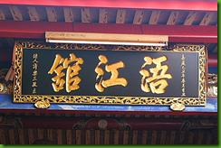 mht1758(1)