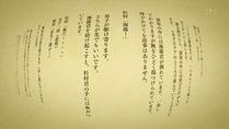[Mazui]_Hyouka_-_11_[42DF00DB].mkv_snapshot_15.29_[2012.07.01_23.19.30]