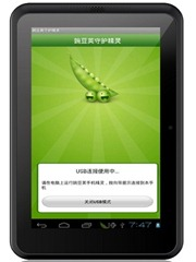 Sunpad-1222-Tablet
